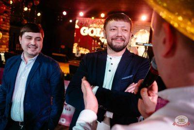 Новый год 2019: Golden Night, 1 января 2019 - Ресторан «Максимилианс» Екатеринбург - 39