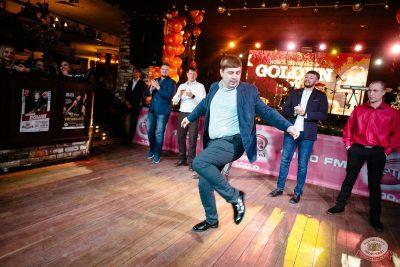 Новый год 2019: Golden Night, 1 января 2019 - Ресторан «Максимилианс» Екатеринбург - 42