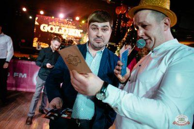 Новый год 2019: Golden Night, 1 января 2019 - Ресторан «Максимилианс» Екатеринбург - 43