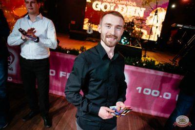 Новый год 2019: Golden Night, 1 января 2019 - Ресторан «Максимилианс» Екатеринбург - 44