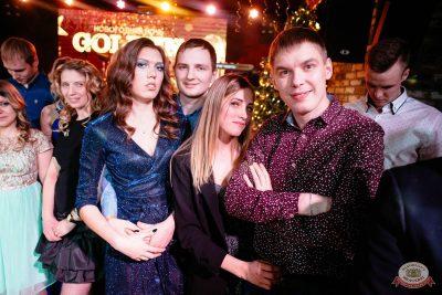 Новый год 2019: Golden Night, 1 января 2019 - Ресторан «Максимилианс» Екатеринбург - 48