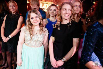 Новый год 2019: Golden Night, 1 января 2019 - Ресторан «Максимилианс» Екатеринбург - 49