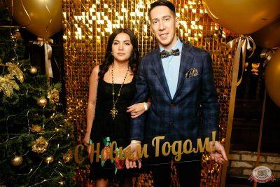 Новый год 2019: Golden Night, 1 января 2019 - Ресторан «Максимилианс» Екатеринбург - 5