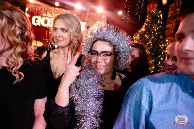 Новый год 2019: Golden Night, 1 января 2019 - Ресторан «Максимилианс» Екатеринбург - 51