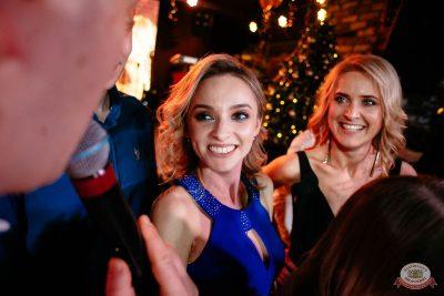 Новый год 2019: Golden Night, 1 января 2019 - Ресторан «Максимилианс» Екатеринбург - 52
