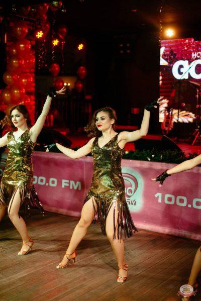 Новый год 2019: Golden Night, 1 января 2019 - Ресторан «Максимилианс» Екатеринбург - 59