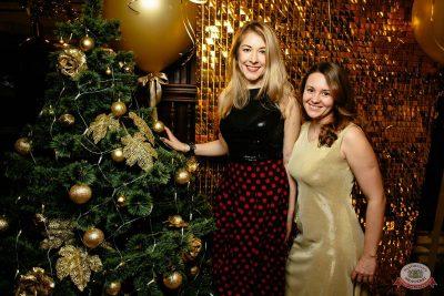 Новый год 2019: Golden Night, 1 января 2019 - Ресторан «Максимилианс» Екатеринбург - 6