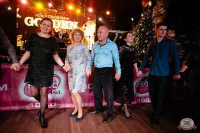 Новый год 2019: Golden Night, 1 января 2019 - Ресторан «Максимилианс» Екатеринбург - 62
