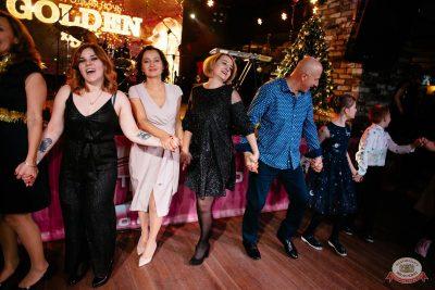 Новый год 2019: Golden Night, 1 января 2019 - Ресторан «Максимилианс» Екатеринбург - 63