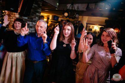 Новый год 2019: Golden Night, 1 января 2019 - Ресторан «Максимилианс» Екатеринбург - 64