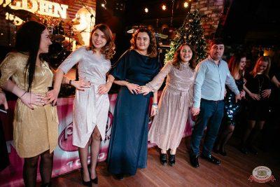 Новый год 2019: Golden Night, 1 января 2019 - Ресторан «Максимилианс» Екатеринбург - 66