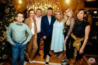 Новый год 2019: Golden Night, 1 января 2019 - Ресторан «Максимилианс» Екатеринбург - 7