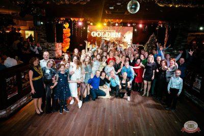Новый год 2019: Golden Night, 1 января 2019 - Ресторан «Максимилианс» Екатеринбург - 70