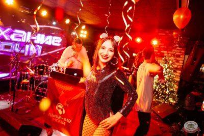Новый год 2019: Golden Night, 1 января 2019 - Ресторан «Максимилианс» Екатеринбург - 71