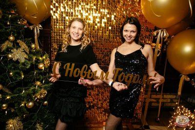 Новый год 2019: Golden Night, 1 января 2019 - Ресторан «Максимилианс» Екатеринбург - 8