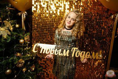 Новый год 2019: Golden Night, 1 января 2019 - Ресторан «Максимилианс» Екатеринбург - 9