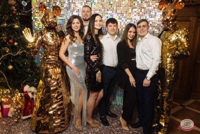 Новый год 2020: Bohemia Night, 1 января 2020 - Ресторан «Максимилианс» Екатеринбург - 1