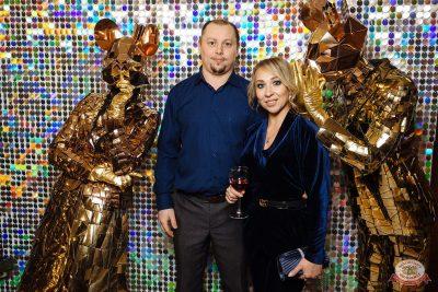 Новый год 2020: Bohemia Night, 1 января 2020 - Ресторан «Максимилианс» Екатеринбург - 17