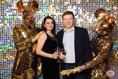 Новый год 2020: Bohemia Night, 1 января 2020 - Ресторан «Максимилианс» Екатеринбург - 18