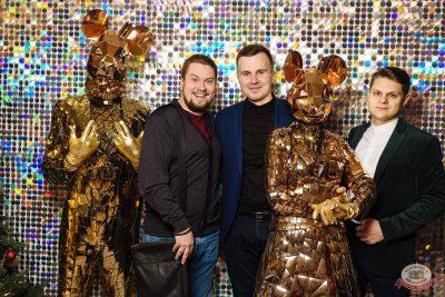 Новый год 2020: Bohemia Night, 1 января 2020 - Ресторан «Максимилианс» Екатеринбург - 19