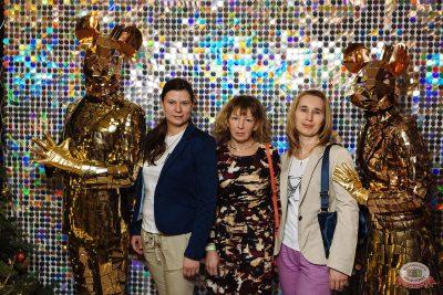 Новый год 2020: Bohemia Night, 1 января 2020 - Ресторан «Максимилианс» Екатеринбург - 21