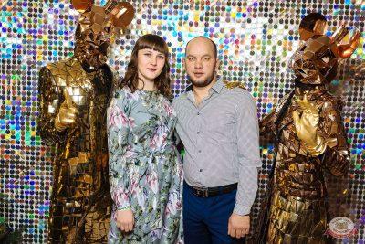 Новый год 2020: Bohemia Night, 1 января 2020 - Ресторан «Максимилианс» Екатеринбург - 23