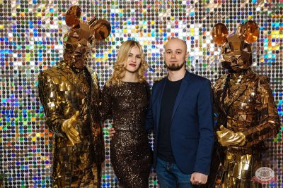 Новый год 2020: Bohemia Night, 1 января 2020 - Ресторан «Максимилианс» Екатеринбург - 24