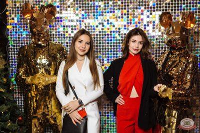 Новый год 2020: Bohemia Night, 1 января 2020 - Ресторан «Максимилианс» Екатеринбург - 30