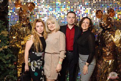 Новый год 2020: Bohemia Night, 1 января 2020 - Ресторан «Максимилианс» Екатеринбург - 32