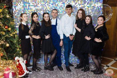 Новый год 2020: Bohemia Night, 1 января 2020 - Ресторан «Максимилианс» Екатеринбург - 38