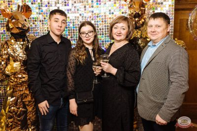 Новый год 2020: Bohemia Night, 1 января 2020 - Ресторан «Максимилианс» Екатеринбург - 4