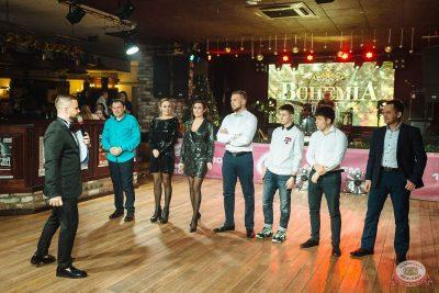 Новый год 2020: Bohemia Night, 1 января 2020 - Ресторан «Максимилианс» Екатеринбург - 41
