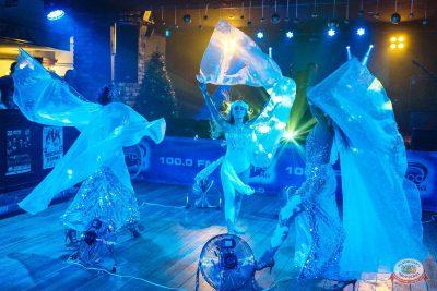 Новый год 2020: Bohemia Night, 1 января 2020 - Ресторан «Максимилианс» Екатеринбург - 42