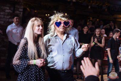 Новый год 2020: Bohemia Night, 1 января 2020 - Ресторан «Максимилианс» Екатеринбург - 44