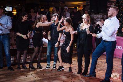 Новый год 2020: Bohemia Night, 1 января 2020 - Ресторан «Максимилианс» Екатеринбург - 47
