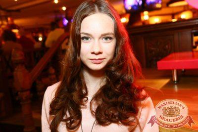 Несчастный случай, 18 февраля 2016 - Ресторан «Максимилианс» Екатеринбург - 05