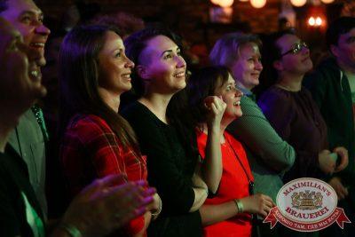 Несчастный случай, 18 февраля 2016 - Ресторан «Максимилианс» Екатеринбург - 10
