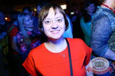Несчастный случай, 18 февраля 2016 - Ресторан «Максимилианс» Екатеринбург - 15