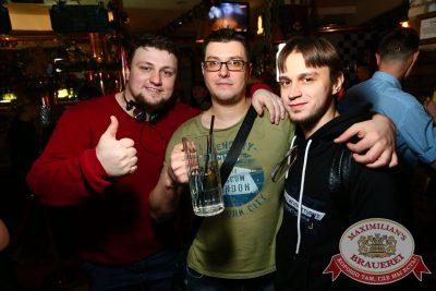 Несчастный случай, 18 февраля 2016 - Ресторан «Максимилианс» Екатеринбург - 17
