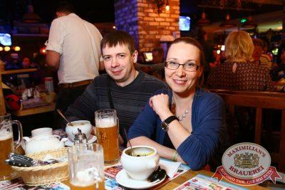 Несчастный случай, 18 февраля 2016 - Ресторан «Максимилианс» Екатеринбург - 21