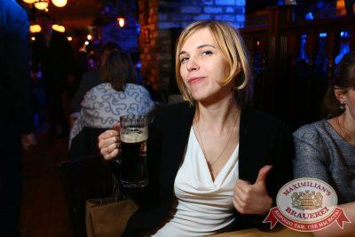 Несчастный случай, 18 февраля 2016 - Ресторан «Максимилианс» Екатеринбург - 24
