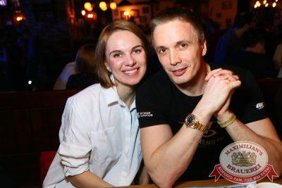 Несчастный случай, 18 февраля 2016 - Ресторан «Максимилианс» Екатеринбург - 26