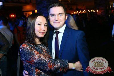 Несчастный случай, 18 февраля 2016 - Ресторан «Максимилианс» Екатеринбург - 27