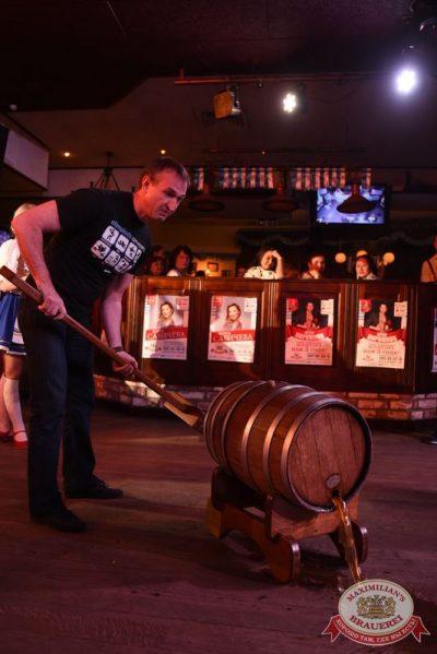 Открытие 205-го фестиваля живого пива «Октоберфест», 18 сентября 2015 - Ресторан «Максимилианс» Екатеринбург - 01
