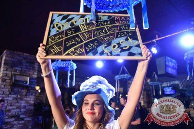 Открытие 205-го фестиваля живого пива «Октоберфест», 18 сентября 2015 - Ресторан «Максимилианс» Екатеринбург - 02