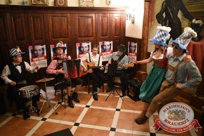 Открытие 205-го фестиваля живого пива «Октоберфест», 18 сентября 2015 - Ресторан «Максимилианс» Екатеринбург - 04