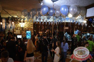 Открытие 205-го фестиваля живого пива «Октоберфест», 18 сентября 2015 - Ресторан «Максимилианс» Екатеринбург - 05