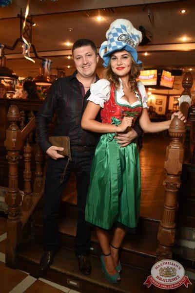 Открытие 205-го фестиваля живого пива «Октоберфест», 18 сентября 2015 - Ресторан «Максимилианс» Екатеринбург - 07