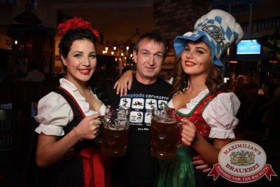 Открытие 205-го фестиваля живого пива «Октоберфест», 18 сентября 2015 - Ресторан «Максимилианс» Екатеринбург - 08