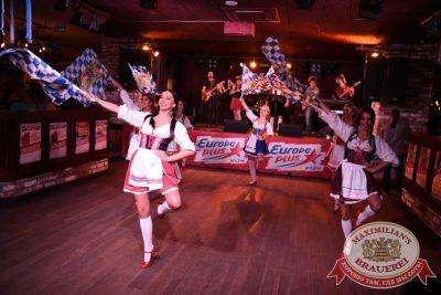Открытие 205-го фестиваля живого пива «Октоберфест», 18 сентября 2015 - Ресторан «Максимилианс» Екатеринбург - 09